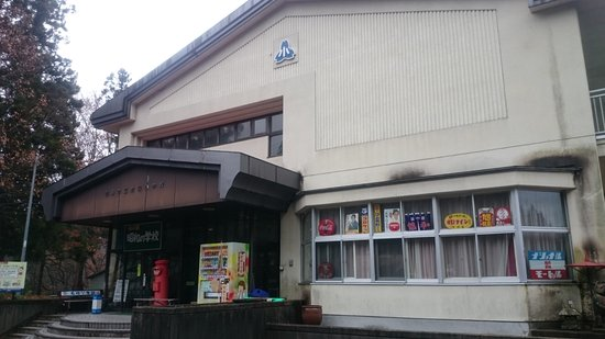 Yama no Eki Showa School