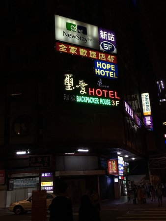 New Stay Inn: Look out for the hotel signboards
