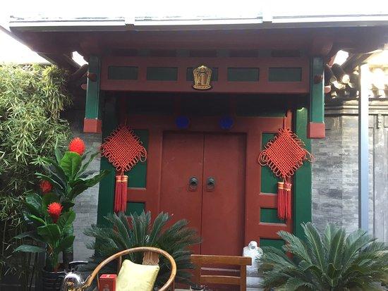 بيجين سيهي كورتيارد هوتل: Beijing Sihe Courtyard Hotel