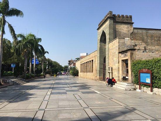 Quanzhou, China: photo0.jpg