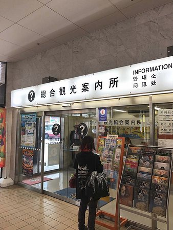 Beppu Station Tourist Information Center