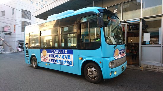 Hita Bus