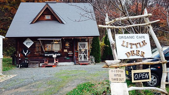 Kitakami, Japan: getlstd_property_photo