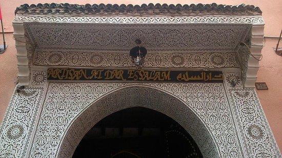 Artisanat Dar Essalam