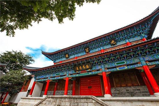 Yulong County, China: 丽江宋城旅游区