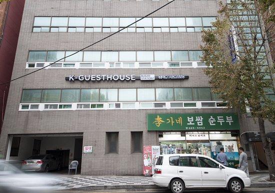 K-Guesthouse Premium Busan Station 1