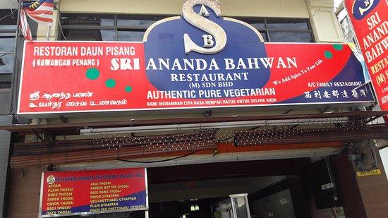 Sri Ananda Bahwan: SRI ANANDHA BAHWAN VEGETARIAN