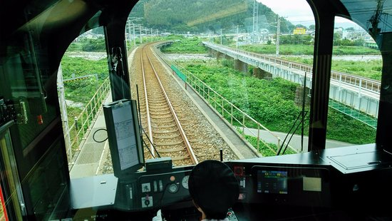 Joetsu, Giappone: ハイデッキ展望スペースからの眺め