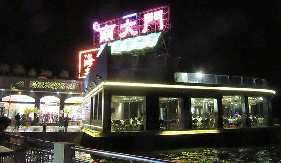 レイユームン (鯉魚門)