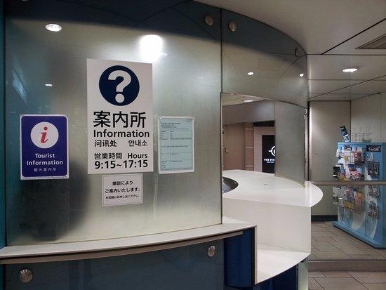 Tokyo Metro Omotesando Station Passenger Information Centeer