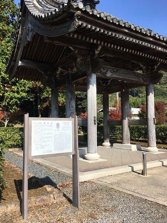 Yura-cho, ญี่ปุ่น: photo2.jpg