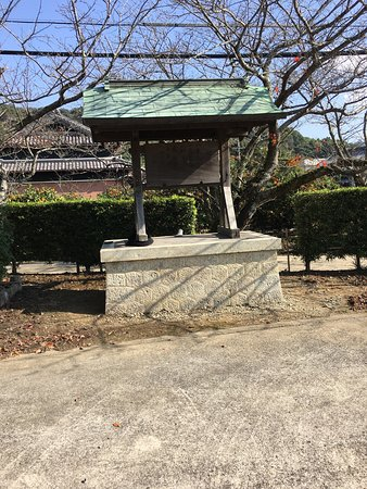Yura-cho, Japan: photo3.jpg