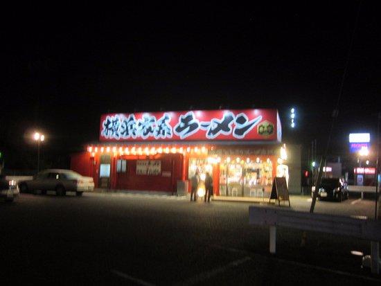 Machida, Jepang: 夜も明るい