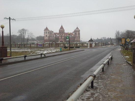 Mir Castle: Мирский замок..