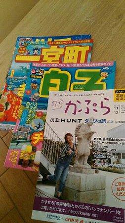 Kisarazu, Япония: 20161129_183915_187_resize_20161129_195039_large.jpg