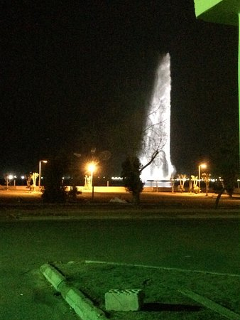 König-Fahd-Brunnen: photo0.jpg