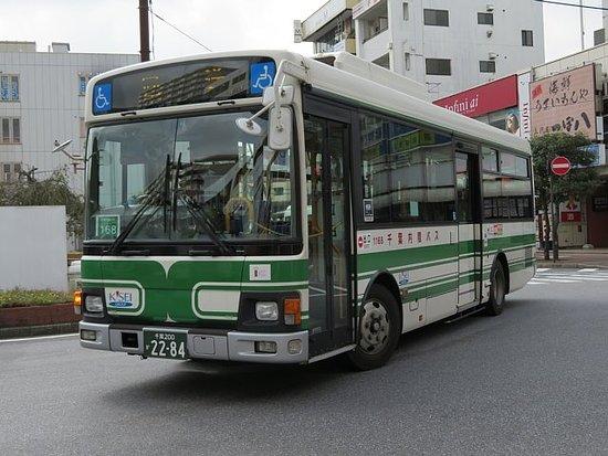 Chiba Nairiku Bus