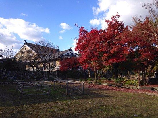 Mokuro Shiryokan Kamihagatei