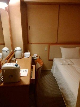 Smile Hotel Hachinohe: IMG_20161126_185604_large.jpg