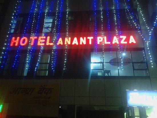 Hotel Anant Plaza : TA_IMG_20161129_200531_large.jpg