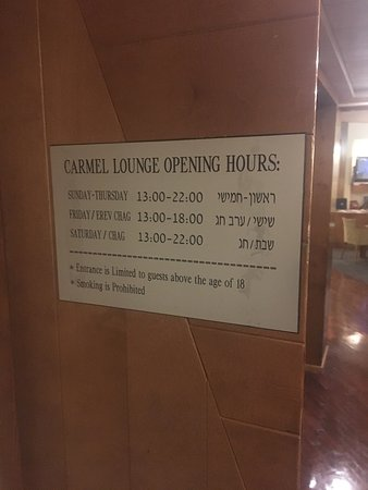 Dan Panorama Jerusalem: Carmel Lounge - operating hours
