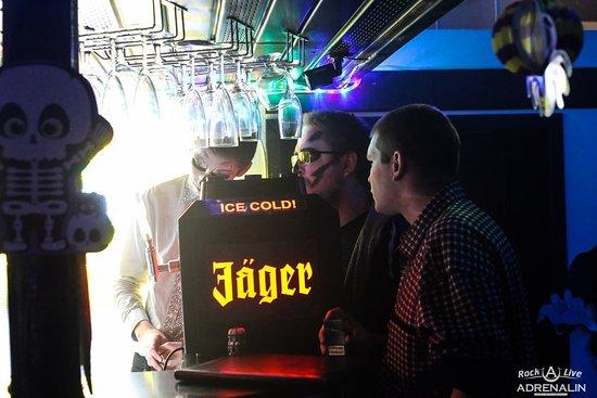 Noginsk, Rusia: Бар к клубе