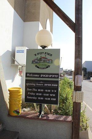 Kibbutz Degania Alef: entrance to the shop