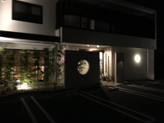 Shikokuchuo, Japan: photo3.jpg