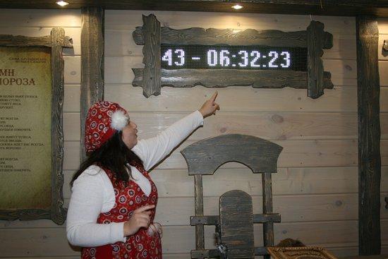 Veliky Ustyug, Rosja: Часы, показывающие время для нового года