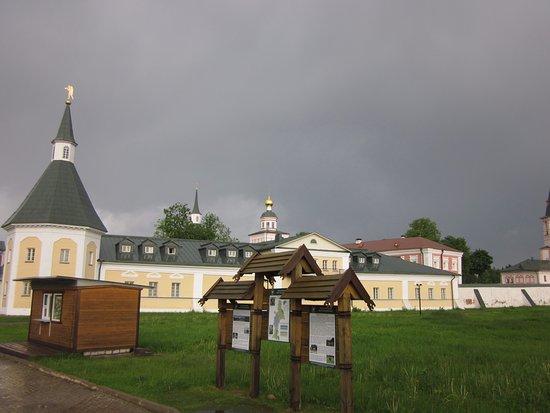 Valday, Ρωσία: посещение 2013 год