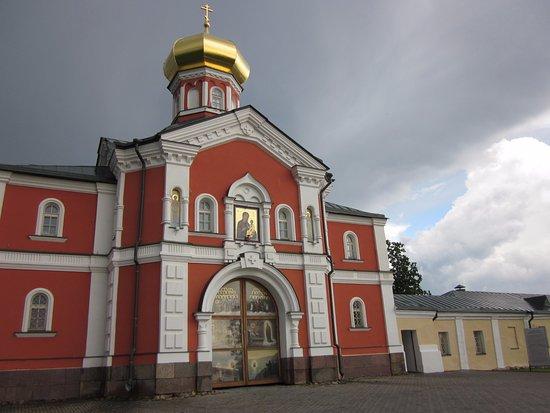 Valday, Ρωσία: 2013 год