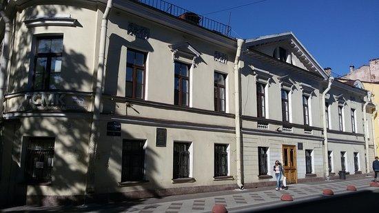 Дом Каншиных