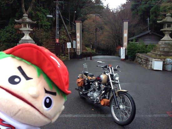 Kinki, Japón: photo6.jpg
