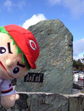 Kinki, Japón: photo8.jpg