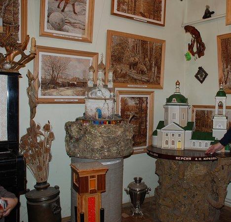 Yurkovka Art Gallery