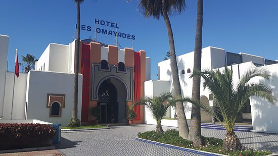 Photo of Les Omayades Hotel Agadir