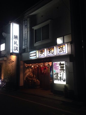 Miyako, ญี่ปุ่น: 外観