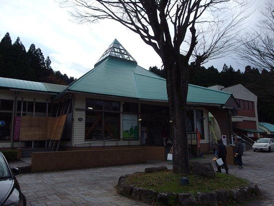 Sabae, Japan: 温泉で伺いました。