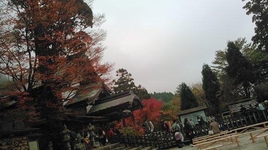 Mt. Hiko