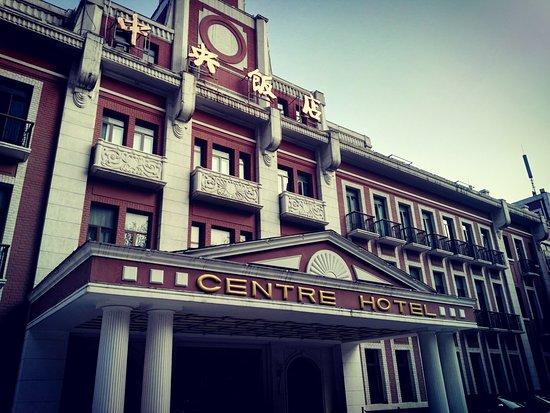 Nanjing Centre Hotel