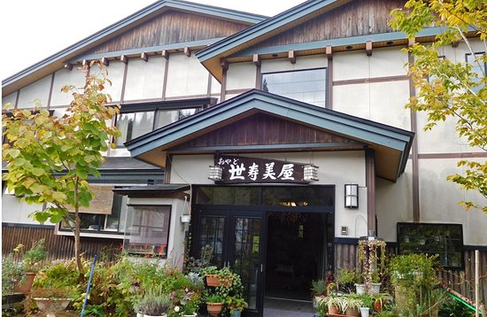 Nishiwaga-machi Photo