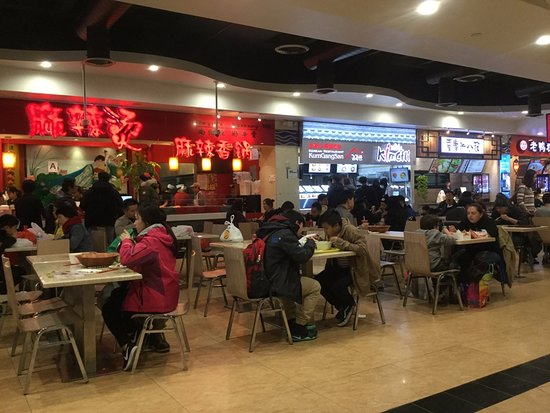 Флашинг, Нью-Йорк: Food court