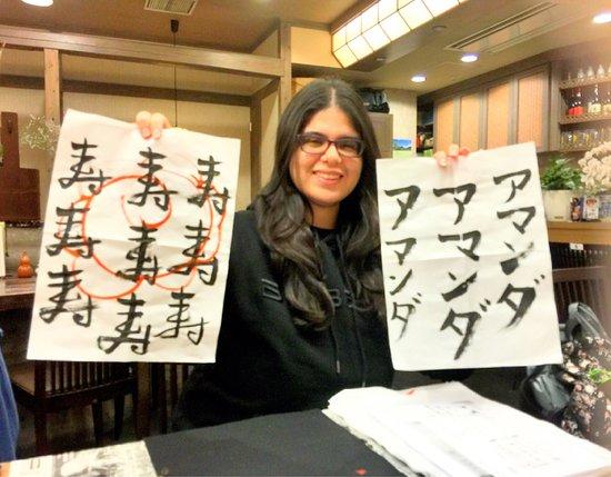 experience authentic japanese zen culture ae ae c a aae ae a c ae a a e