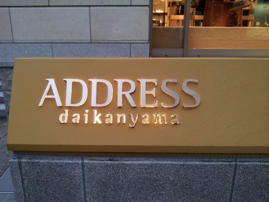 Daikanyama Address Dixsept