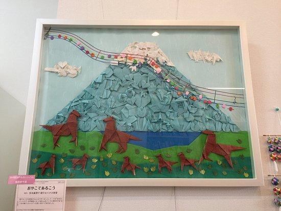 tokyo origami museum sumida japan omd246men