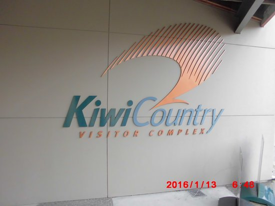 ‪Kiwi Country Visitor Centre‬