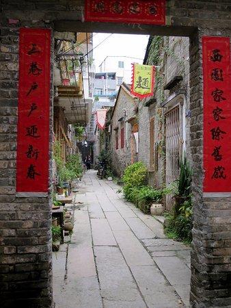 Xiaozhou Village