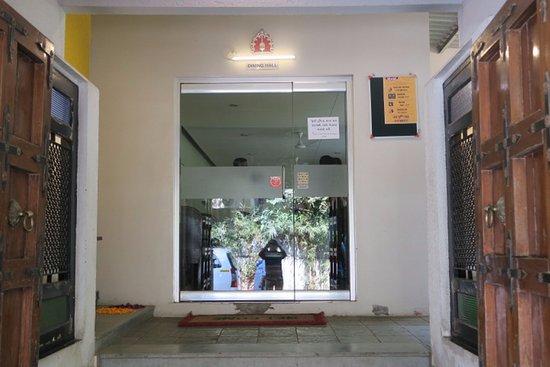 Toran Dining Hall: The dining hall entrance...