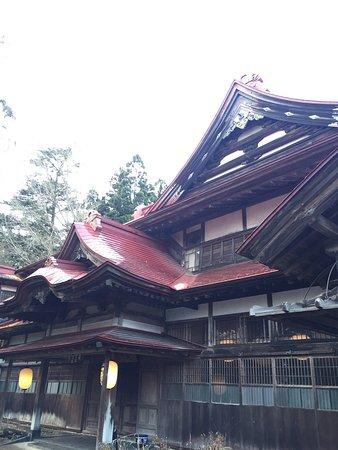 Daisen, Japan: 強首温泉 樅峰苑