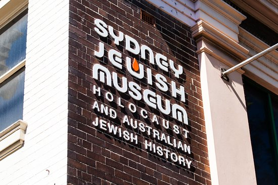 Sydney Jewish Museum: музей